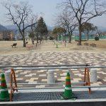 さかえ公園改修工事(1期) / 平成28年 3月