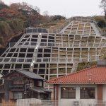 宮の下B地区急傾斜地崩壊対策工事 / 平成26年 2月
