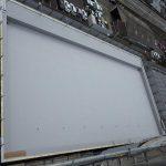 本庁舎・文化センター屋上防水・外壁保全工事 / 平成29年 3月完成予定